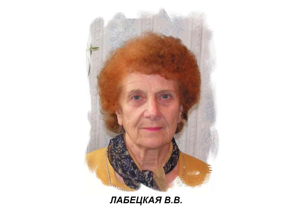 Учительница русского языка и